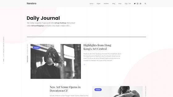 Fashion Blog ― Striped Layout